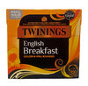Twinings English Breakfast 100 Teebeutel